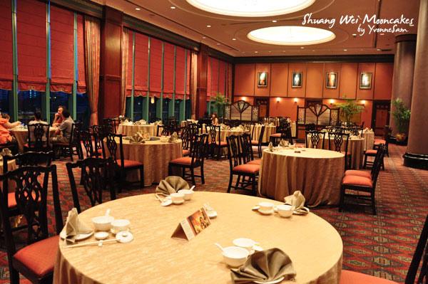 small venue for wedding reception