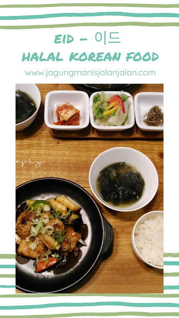Where To Eat Halal Korean Food In Seoul