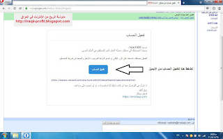منصة العمل الحر العربية