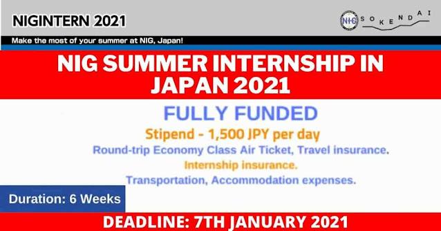 تدريب NIG الصيفي في اليابان 2021   ممول بالكامل