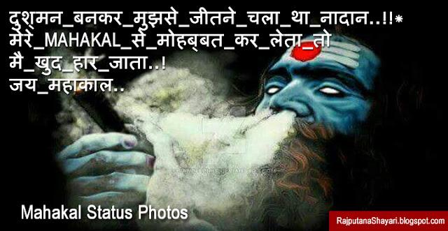 bholenah photos, har har mahadev photos, mahakal hd photos, shivay photos hhd, shiv parvati photos