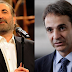 «Πόλεμος» Μητσοτάκη - Λαζόπουζου: Η απάντηση του Λαζόπουλου για το σχόλιο στη Βουλή