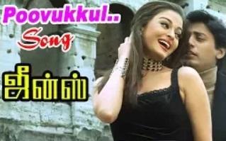 Jeans Movie Scenes   Prashanth meets Aishwarya   Poovukkul song   Nassar realise truth   Raadhika