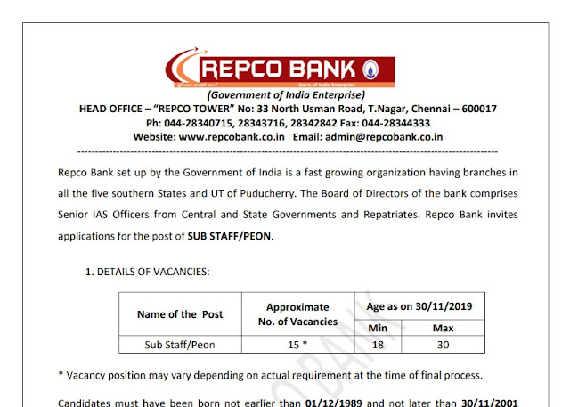 Repco Bank Recruitment 2019 PDF Notification