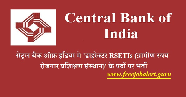 Central Bank of India, Bihar, Bank Recruitment, Director, Bank, Graduation, central bank of india logo