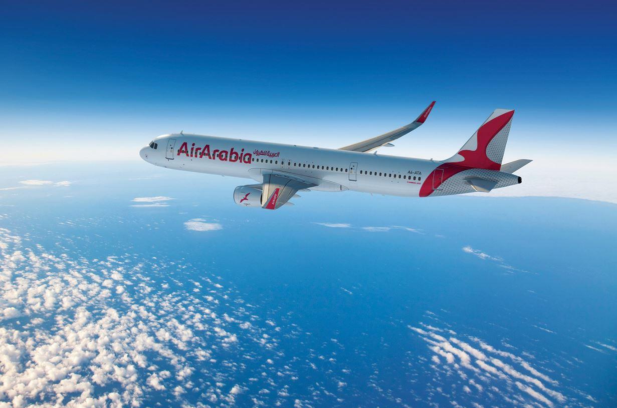 """""""العربية للطيران"""" تستأنف رحلاتها إلى طرابزون 6 مايو"""