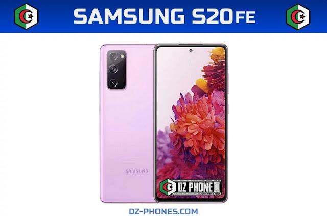 سعر سامسونج S20 FE في الجزائر و مواصفاته  Samsung s20 Fe Prix Algérie