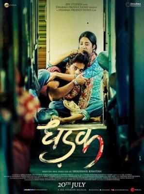 @instamag-dhadak-is-deep-and-unconditional-love-story-karan-johar