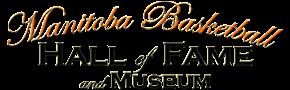 Manitoba Basketball Hall of Fame