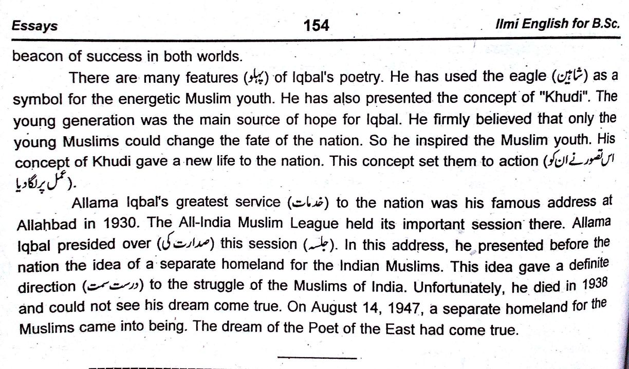 Easy essay on allama iqbal
