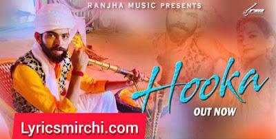 HOOKA Song Lyrics | Masoom Sharma & Renuka Panwar | New Haryanvi Song 2020