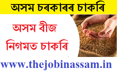Assam Seed Corporation Ltd Recruitment 2019