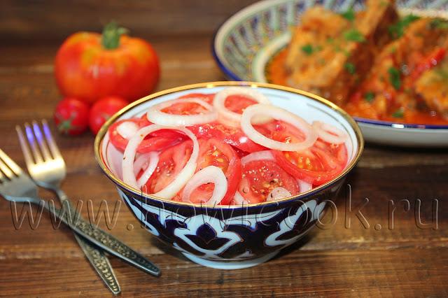 рецепт салата шакароб