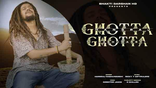 hansraj raghuwanshi ghotta ghotta lyrics