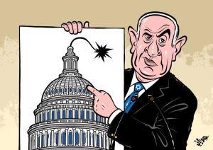 rencontre iran israel