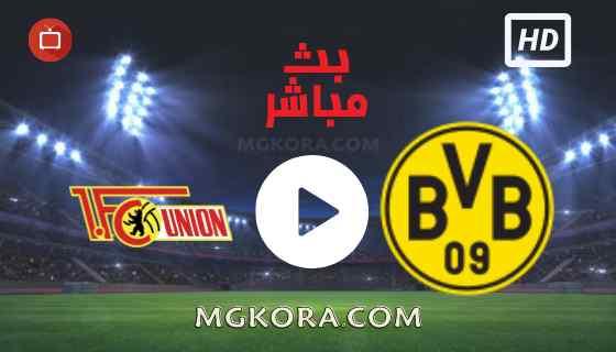 مشاهدة مباراة بوروسيا دورتموند ويونيون برلين بث مباشر الأحد 18-09-2021 في الدوري الالماني