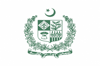 Finance Division Government of Pakistan Jobs 2021 – Application Form