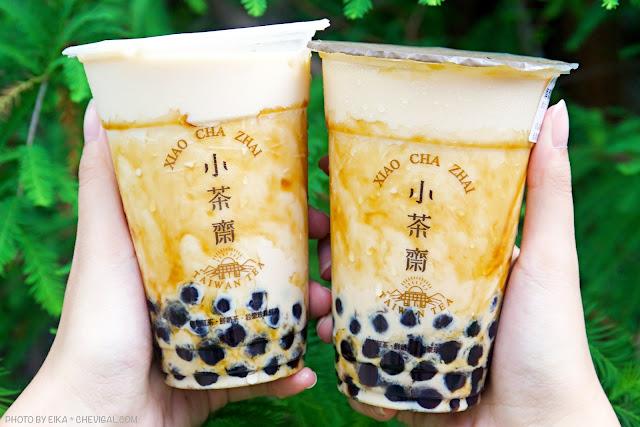1 - 小茶齋在東海與美村南路都開分店囉!還有新品厚漿珍珠奶茶好濃郁!