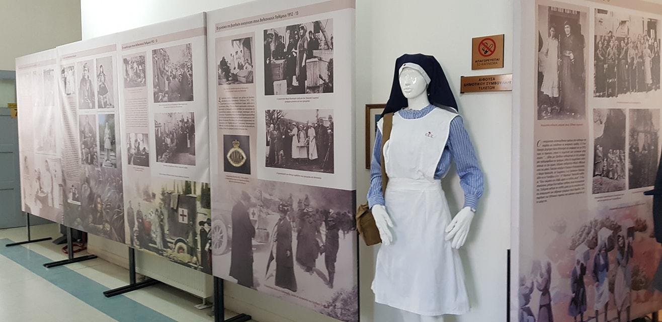 """Εγκαίνια της περιοδικής έκθεσης του Διοικητηρίου με θέμα """"Η Ελληνίδα στον πόλεμο"""""""