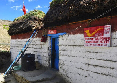 This is the World's Highest Post Office ever you can see in India!