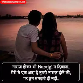 narazgi dp for whatsapp