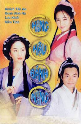 Poster phim: Hoàng Hậu Bánh Nướng (USLT) 2001