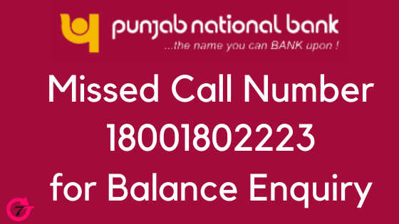 PNB balance enquiry number