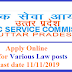 UPPSC Prelims Recruitment 2019 – Apply Online for Various Law posts - last date 11/11/2019