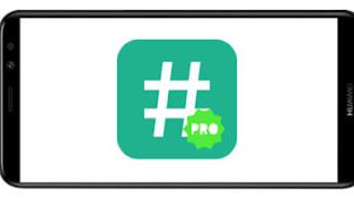 تنزيل برنامج Advanced Root Checker Pro Paid Pro mod premium مدفوع مهكر بدون اعلانات بأخر اصدار