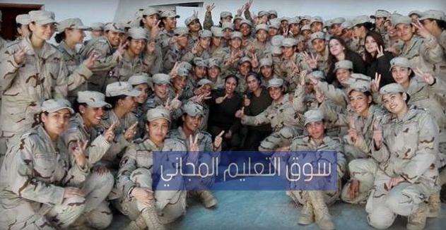 كل ما يخص التمريض العسكري 2020 بعد الاعدادية للبنات وهل تم الغاؤه