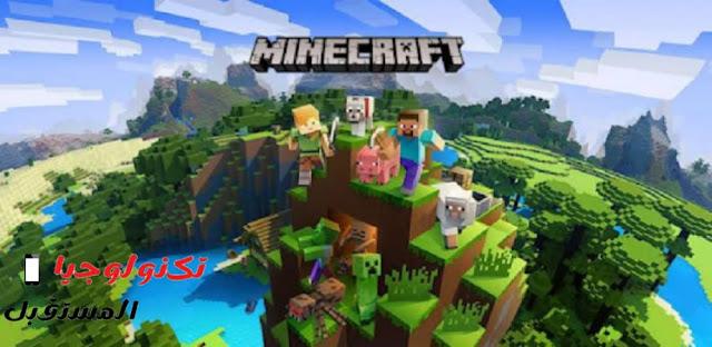 عيوب Minecraft