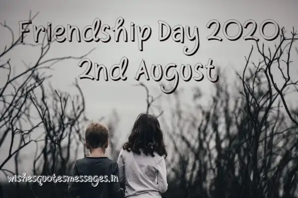 happy friendship day date 2021 images