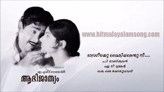 Raasa leelakku -Aabhijaathyam