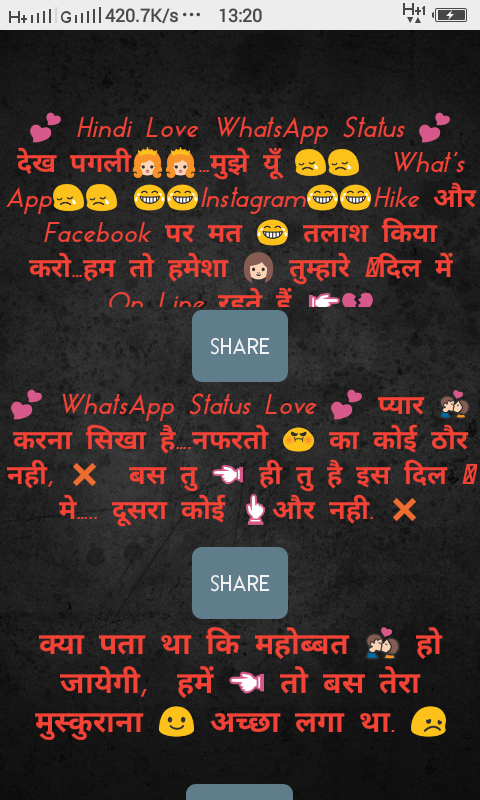 Best love shayari image app