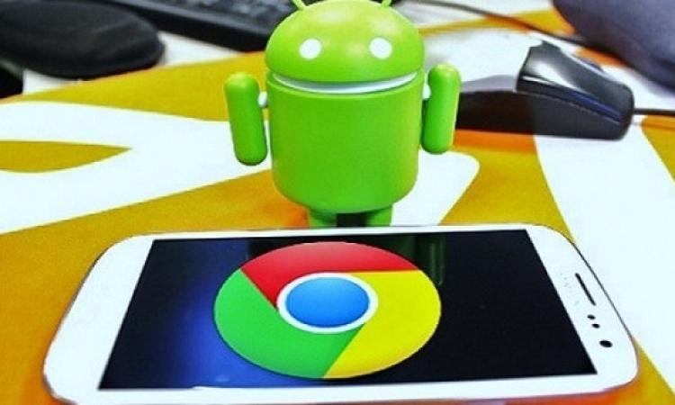 android,android 9,android tv,android box,android pie,android on pc,run android on pc,android 7,android 8,android p,android pc,android 12,android x86,android tips,android root,النسخ القديمة للبرامج,android basha,flash android,android box tv,android phone,droid eg,android tricks,android repair,android 10 oppo,android tv apps,pubg android pc,android x86 8.1,android laptop,android oreo pc,android device,النسخ القديمة للتطبيقات