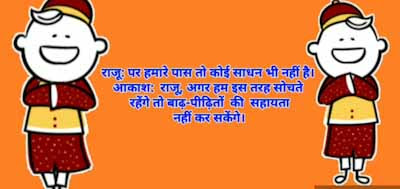 samvad lekhan hindi  संवाद लेखन कक्षा 9 and 10 example cbse