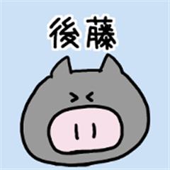 Goto-san sticker