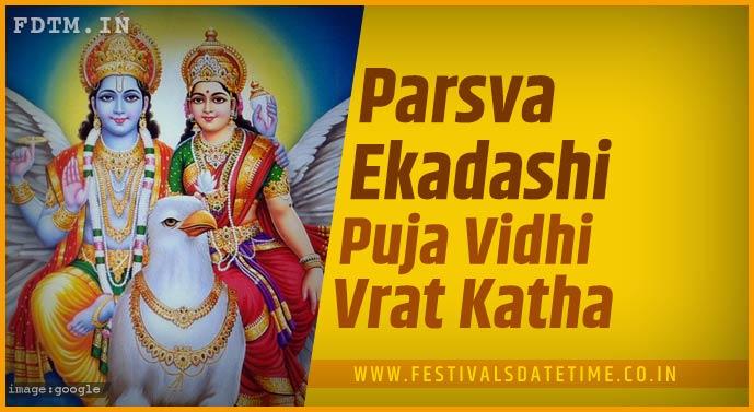 Parsva Ekadashi Puja Vidhi and Parsva Ekadashi Vrat Katha