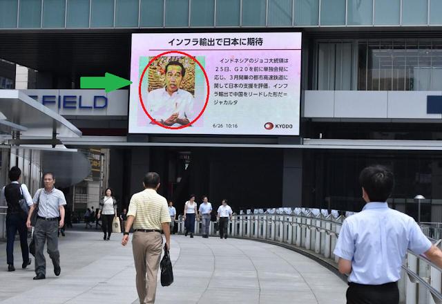 Di Tanah Air Sepi Diberitakan, Gara-Gara Ini Jepang Justeru Pasang Foto Jokowi Dibanyak Tempat