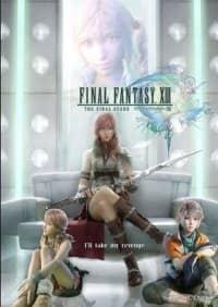 تحميل لعبة Final Fantasy XIII للكمبيوتر