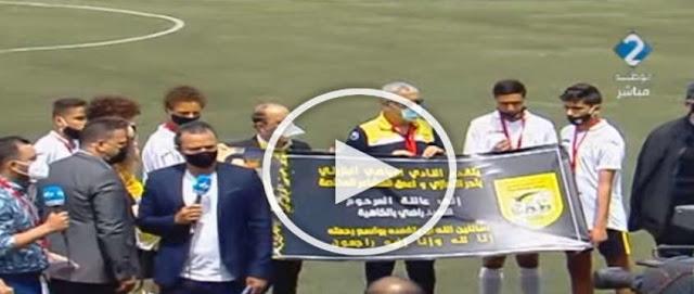 مباشر : مباراة النادي الرياضي البنزرتي – الاتحاد الرياضي ببنقردان