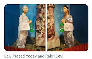 राँची नामकुम रेलवे स्टेशन दुर्गा पूजा पंडाल