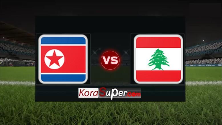 لبنان وكوريا الشمالية 05/09/2019