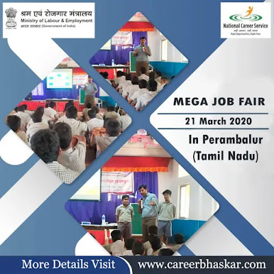 Job Fair In Perambalur, Tamil Nadu, Job Fair 2020, Mega Job Fair at Perambalur, Placement Drive in Tamil Nadu, Career Fair in Tamil Nadu.