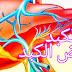 أمراض الكبد الوقاية الوقاية والعلاج |اعراض تنبهك لمشاكل في الكبد