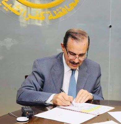 محافظ كفرالشيخ يعين ٢٠ رئيس قرية ونائب