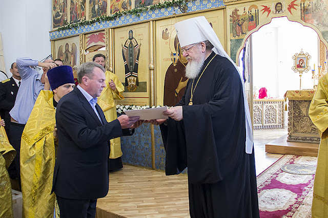 Вручение Архиерейской Грамоты Владимиру Ивановичу Солохину