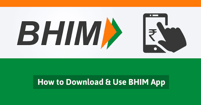 BHIM UPI से payment कैसे करे