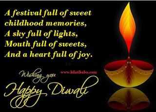 diwali wish with image, happy diwali wishes and image, diwali wish with pic