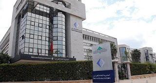 مسطرة جديدة سريعة ومبسطة لإرجاع الضريبة على الدخل-بتاريخ 13 غشت 2018